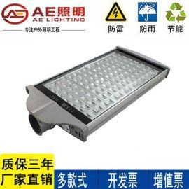 AE照明led路灯灯头112W大功率节能灯户外工程灯广场照明灯 正白光 AE路灯