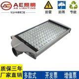 AE照明led路燈燈頭112W大功率節能燈戶外工程燈廣場照明燈 正白光 AE路燈
