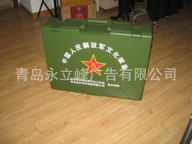 电视机便携箱收纳工具箱展示箱