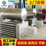 厂家供应板翅式换热器交换器不锈钢热交换器换热器热交换器定做