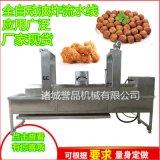 誉品油炸流水线 鱼豆腐连续式全自动油水分离油炸流水线自动控温