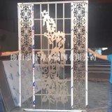 梅州激光镂空不锈钢屏风 酒店大堂隔断 任意图案颜色可做