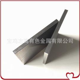镍板  镍片 高纯镍板