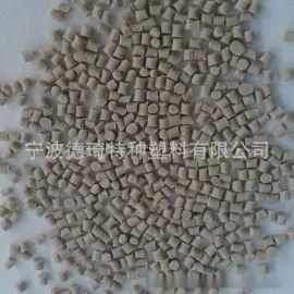 现货供应 PEEK 聚醚醚酮 特种塑料 耐高温 高韧性 高强度 耐腐蚀