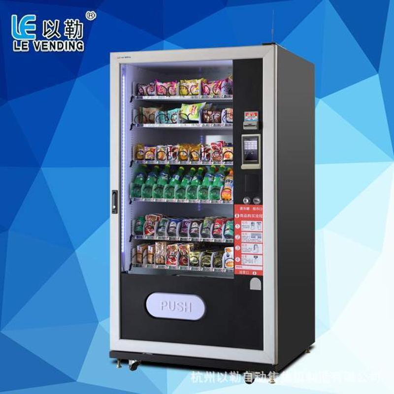 以勒供應食品飲料自動售售貨機LV-205L-610B