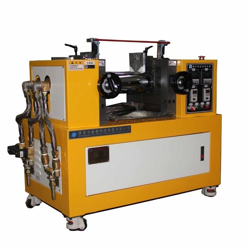 實驗室專用開煉機 ,4寸雙輥煉膠機