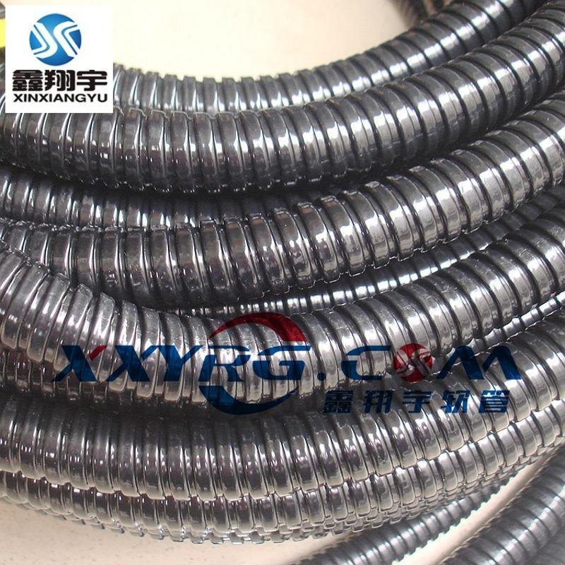 内径4分1/2英寸16mm阻燃脚踩不扁包塑金属软管/蛇皮管/电线保护管
