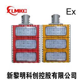 供應新黎明科創BZD188-07led防爆馬路燈