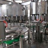 陸鼎果汁飲料灌裝生產線 飲料機械 全自動三合一顆粒灌裝