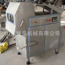 厂家直销猪油冻盘切块机 按需定制不锈钢大型板油冻肉破碎切片机