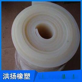 生產供應 半透明白色硅膠板 無味硅膠板 硅膠減震墊板