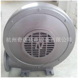 供应CZR-750型充气城堡专用离心式低噪声中压鼓风机
