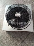 冷幹機的冷凝器冷幹機冷凝器圖片冷幹機冷凝器廠家