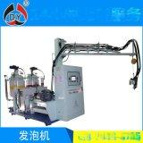 批量生产 护具聚氨酯高压发泡机 东莞聚氨酯高压发泡机