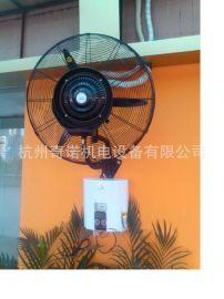 壁挂式离心加湿器 工业降温风扇 工业冷雾风扇 喷雾风扇