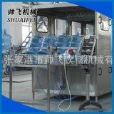 生产销售 QGF-300型5加仑灌装机 大桶全自动灌装机 液体