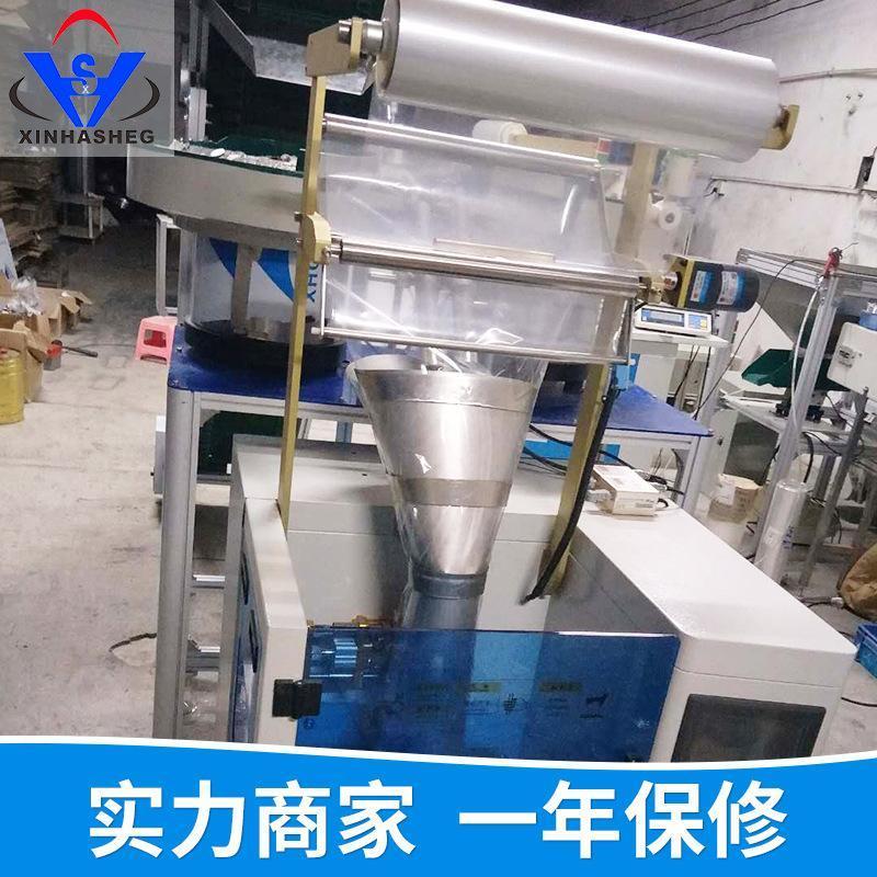XHS-420螺丝钮扣五金包装机  自动装称重包装机 弹簧称重包装机