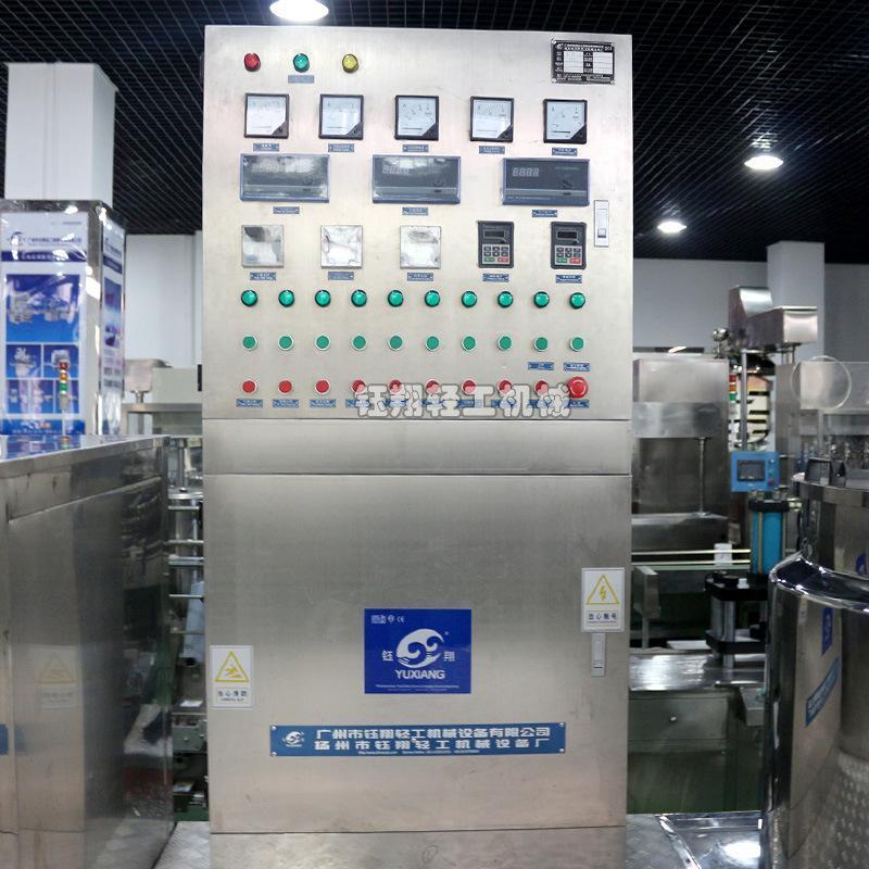 厂家直销 牙膏均质乳化机 食品药品化妆品制药沙拉酱真空乳化机