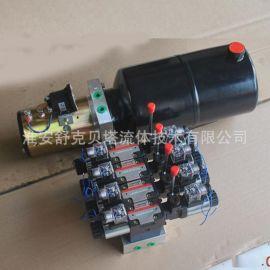 分体动力单元DC24V-4.2泵-8L-4组带手柄电磁阀加液压锁