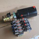 分體動力單元DC24V-4.2泵-8L-4組帶手柄電磁閥加液壓鎖