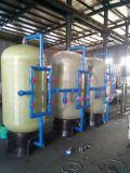 水處理設備 大桶水處理設備 小瓶水處理設備 飲料機械 灌裝機械