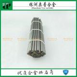 高纯度99.96%纯钨棒电极 磨光钨棒