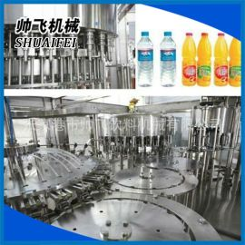 果汁饮料灌装机 三合一饮料灌装机