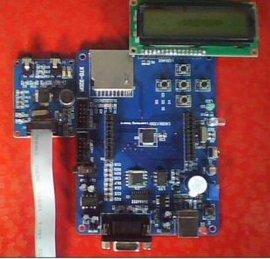 开发板(C8051F320)