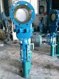 電液動雙密封暗桿刀型閘閥,煤氣排渣閥門專業廠家