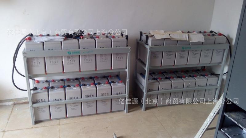 圣阳GFM-2000C 2V2000AH太阳能电力通讯基站 铅酸免维护蓄电池
