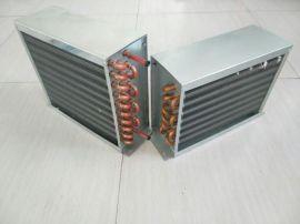 药厂高低温实验仪器蒸发器冷凝器