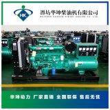 濰坊100千瓦柴油發電機組六缸R6105AZLD柴油機純銅電機電調工廠