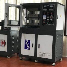 液压平板硫化机 塑料专用小型PVC压片机