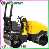 ROADWAY壓路機RWYL52C小型駕駛式手扶式壓路機廠家供應液壓光輪振動壓路機五年免費維修養護聊城市