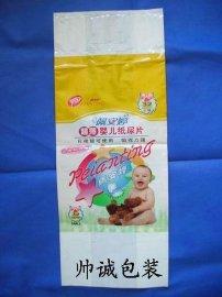 婴儿尿片包装袋