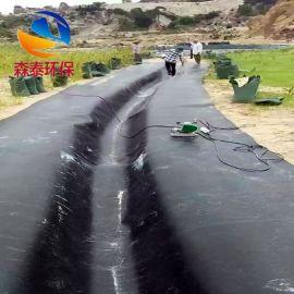 HDPE土工膜 垃圾填埋场、污水处理专用防渗膜 EVA防水板