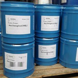 供应异己二醇,己二醇,2-甲基-2,4-戊二醇 异己二醇