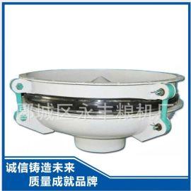 厂家直销面粉厂振动卸料器 饲料厂TDXZ2000仓底振动卸料器