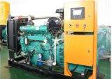 天然氣發電機50KW千瓦沼氣發電機環保支持船用發電機組
