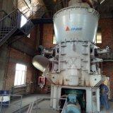 **二手立式磨粉機磨煤機 石膏粉研磨生產線 成色新