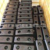 橡膠塊 矩形帶孔橡膠墊塊 工業用耐磨減震橡膠墊塊