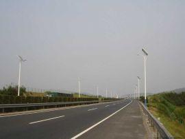 定制6米30W 8小时太阳能LED照明路灯大功率高亮度路灯