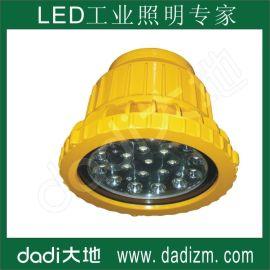 BFC8800B LED防爆灯