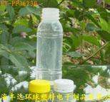 FT-pp36230耐高温PP饮料瓶