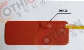 片状薄膜柔性硅胶加热器
