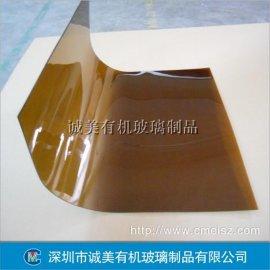有机玻璃防护罩 茶色亚克力弧形热弯机盖