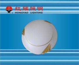 红耀LED高亮度吸顶灯10W