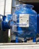 廠家直銷 高效節能 全程綜合水處理器