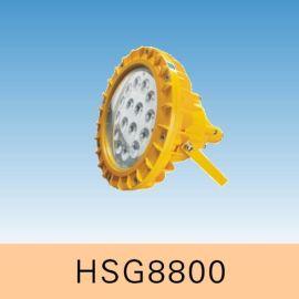 厂家直销HSG8800/BFC8800LED防爆泛光灯