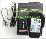 打包机充电器(P320-P325)